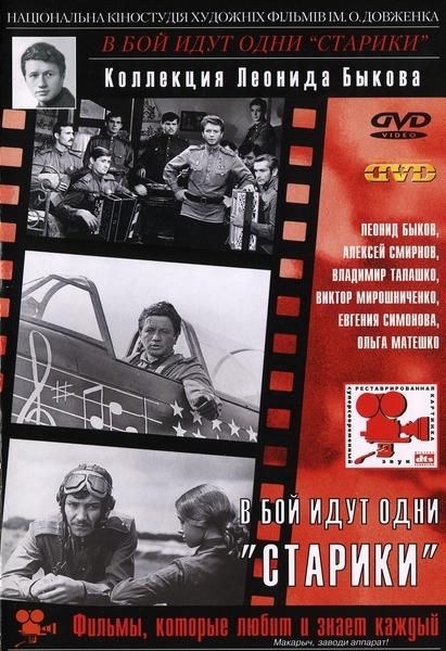 Смотреть лучшие зарубежные фильмы про войну 1941-1945 ...