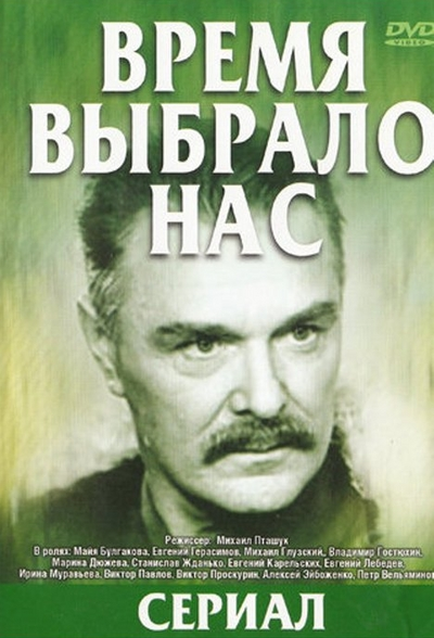 slushat-pesnyu-malchishka-voynu-ne-igral-nikogda