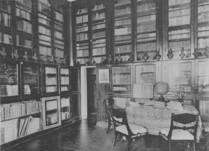 Верхняя библиотека