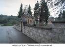 К православным святыням Черногории_102