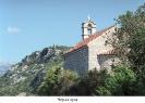 К православным святыням Черногории_126