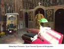 К православным святыням Черногории_27