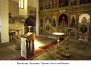 К православным святыням Черногории_38