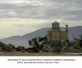 К православным святыням Черногории_62