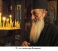 К православным святыням Черногории_69