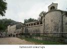 К православным святыням Черногории_72