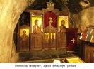 К православным святыням Черногории_79