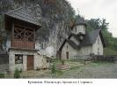 К православным святыням Черногории_86