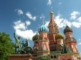 «Православное» определение