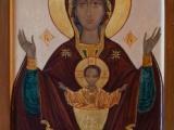 Духовный кант иконе Божией Матери «Неупиваемая Чаша».