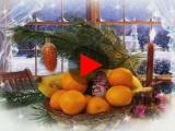 Слово о мандаринах, революции и Рождестве.
