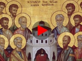 Пост святых апостолов.