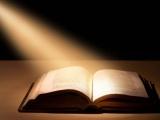 Несколько слов перед чтением Нового Завета