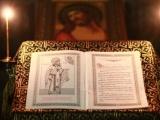 Проповеди первой седмицы Великого поста после чтения Великого канона. Аудиоверсия.