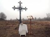 Иди воин, приготовь крест!