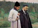 Как философы говорили о вере (проблема языка религии в эстетических исканиях русской философии ХХ века).