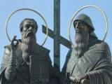 День памяти учителей славенских святых равноапостольных Кирилла и Мефодия