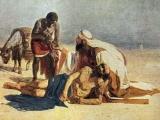Проповедь о милосердном самарянине