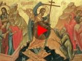 Свет Христа
