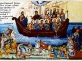 И проповедано будет сие Евангелие Царствия по всей вселенной