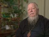 Преставился ко Господу протоиерей Димитрий Смирнов.