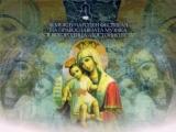 «Хоровое братство» по-болгарски
