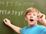 Слово или цифра? (Исторический взгляд на иерархию в образовании).