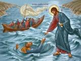 Последование молитв и прошений ко Господу Богу во время испытаний.